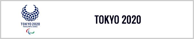 Tokyo 2020 IPC